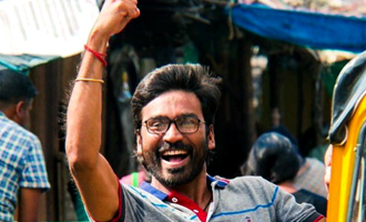 Dhanush's important announcement on 'VIP 2' theatrical release