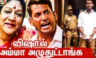 Vishal's mother cries after watching 'Ayogya'