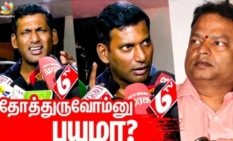 I am not corrupt - Vishal speech