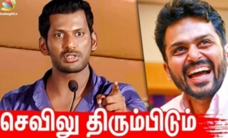 Vishal Speech About Nadigar Sangam Elections