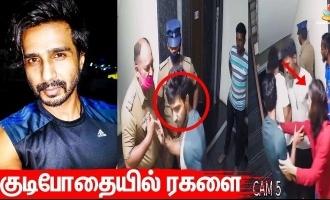 Vishnu Vishal misbehaved in a drunken state? - Clarification