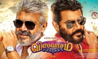 Ajith's character name in 'Viswasam' revealed?