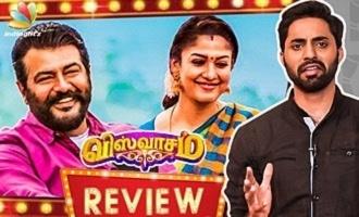 'Viswasam' Review
