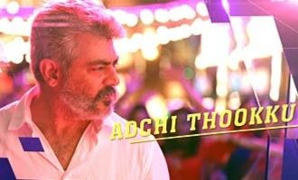 "Thala Ajith's ""Adichi Thooku"" makes army men happy - Video"
