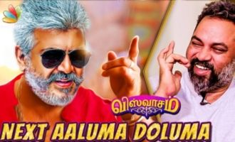 Viswasam Kuthu Song will Beat Aaluma Doluma : Kalyan Master Interview