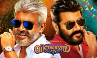 Thala Ajith's super mass 'Viswasam' song revealed