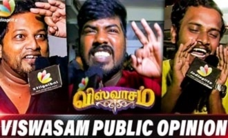 THALA INTRO Vera Level : Viswasam Public Review & Reactions