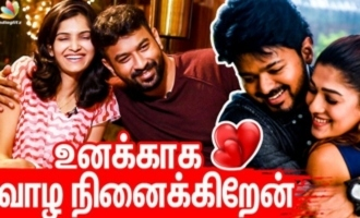 My wife did not understand my poetry - Lyricist Vivek and wife cute interview