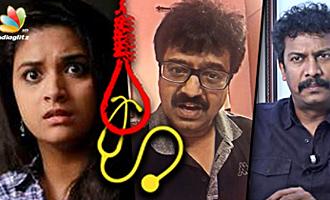 Keerthi Suresh, Vivek & Samuthirakani statements after Anitha's Suicide