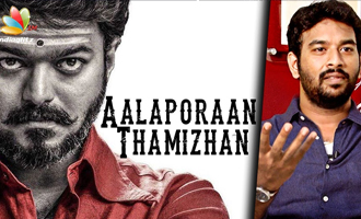 Aalaporan Thamizhan is from Rajinikanth's song : Lyricist Vivek Interview