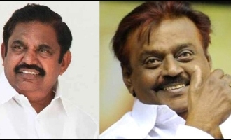 vijayakanth party deviation It has given great strength to the AIADMK