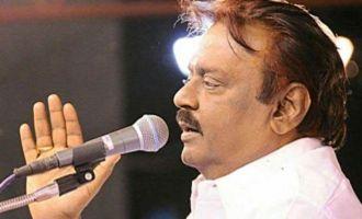 கஜா புயல் நிவாரண நிதியாக ரூ.1 கோடி அறிவித்த கேப்டன் விஜயகாந்த்