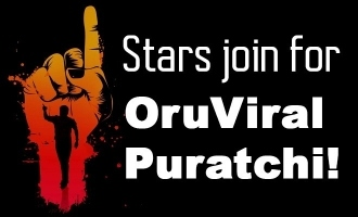 Stars join for Oru Viral Puratchi! Photo Feature