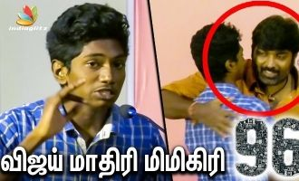 Youngster to mimicked Vijay Sethupathi like a pro! 96 Movie Success Meet
