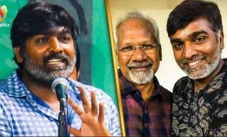 This is why I got attracted to Mani Ratnam : Vijay sethupathi speech