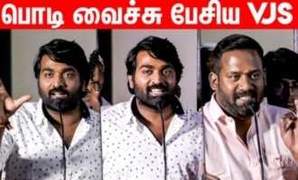 Be Careful when you love - Vijay Sethupathi love advice