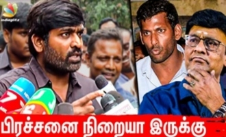 Vijay Sethupathi about Nadigar Sangam Election