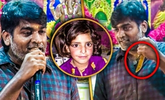 Ashamed! Vijay Sethupathi reaction to Asifa rape and murder