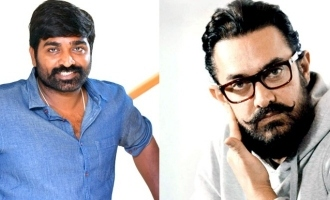 Vijay Sethupathi's role in Aamir Khan's next revealed!
