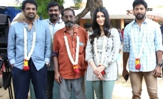 Kalaiyarasan joins Vijay Sethupathi's Laabam!