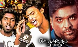 Padathula Twist-eh Vijay Sethupathi than : Public Review & Reaction