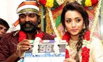 96 Movie Pooja