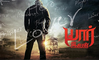 'Yaarivan'- A Thriller revolving around a Kabbadi player
