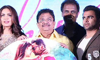 'Yaar Ivan' Audio Launch