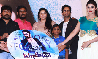 Yaagan Movie Audio Launch Stills