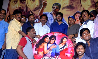 'Yevanda' Movie Audio Launch