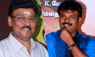 'Yaanai Mel Kuthirai Savaari' Audio Launch