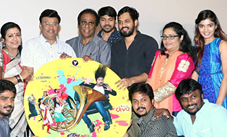 'Yenda Thalaila Yenna Vekkala' Audio Launch