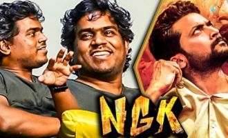 Suriya's NGK Surprised Me : Yuvan Shankar Raja & Shirish Interview