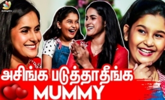 We cannot forget what Thalapathy Vijay asked us - Cute Yuvina and her mother Devi interview
