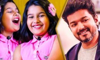 We Nicknamed Vijay Uncle as Murungakkai : Baby Yuvina Interview
