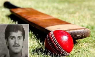 Former Pakistan cricketer passes away due to Corona!