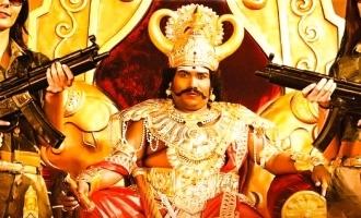 Dharmaprabhu Preview
