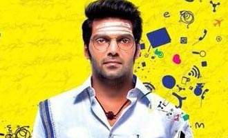 Ghajinikanth Preview