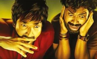Maragadha Naanayam Preview