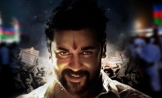 NGK Preview