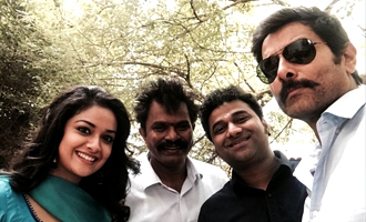Saamy 2  (aka) Saamy Square Preview