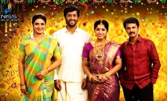 Thirumanam Preview