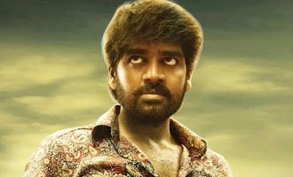 Veeraiyan Preview