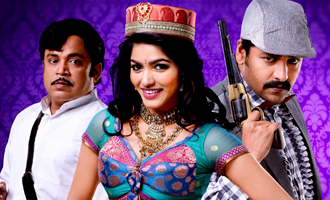 Vizhithiru Preview