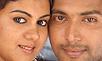 Idhaya Thirudan Review
