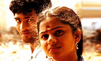 Aakkam Review