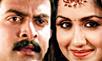 Arpudha Theevu Review