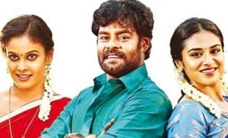 Billa Pandi Review