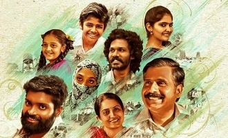 C/O kaadhal Review