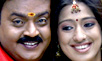Dharmapuri Review